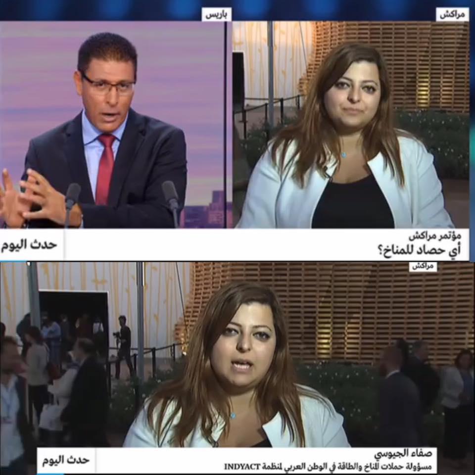 مقابلتي عن حصيلة مؤتمر الأطراف بمراكش  My interview about COP22 in Marrakech