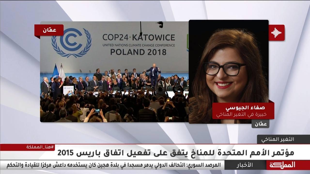 COP 2018 , Poland